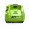 Kép 1/2 - Greenworks G80UC 80v akkumulátor gyorstöltő